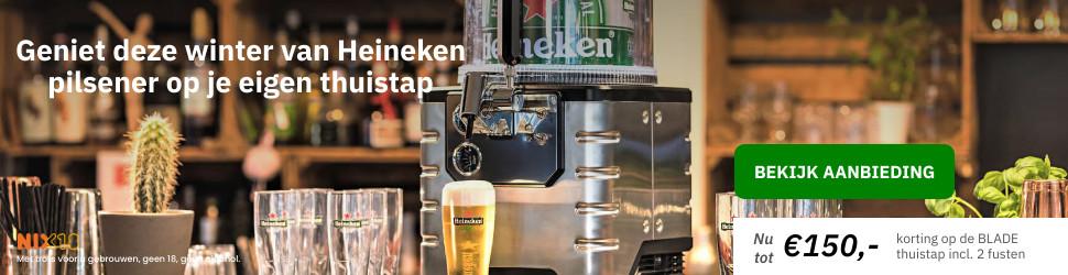 Heineken BLADE | Basispakket